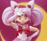 S.H.Figuarts Sailor Chibi Moon Figure