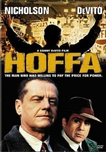 Hoffa on DVD image