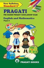 English And Mathematics Paper I Scholarship (Std 5th) by Mrunal Kothari