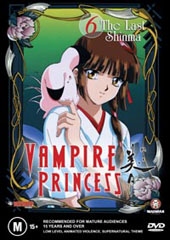 Vampire Princess Miyu - V6 - The Last S on DVD