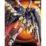 1:100 MG Cross Bone Gundam XM-X1 Full Cloth