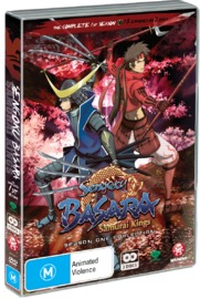Sengoku Basara - Samurai Kings: Season 1 Collection (2 Disc Set) on DVD image