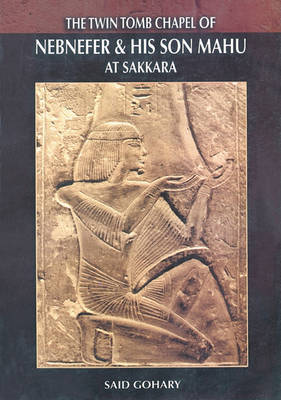THE TWIN TOMB OF NEBNEFER AND HIS SON MAHU AT SAKKARA image