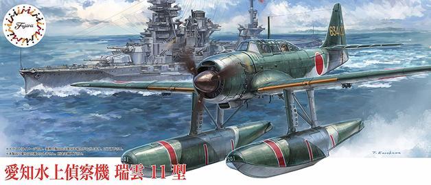 Fujimi: 1/72 Aichi E16A1 Zuiun Model 11 - Model Kit