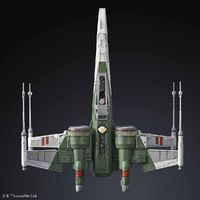 Star Wars: 1/72 X-wing Fighter - Model Kit image