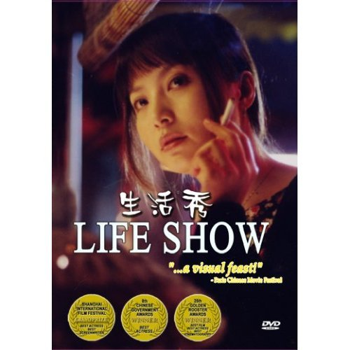Life Show on DVD