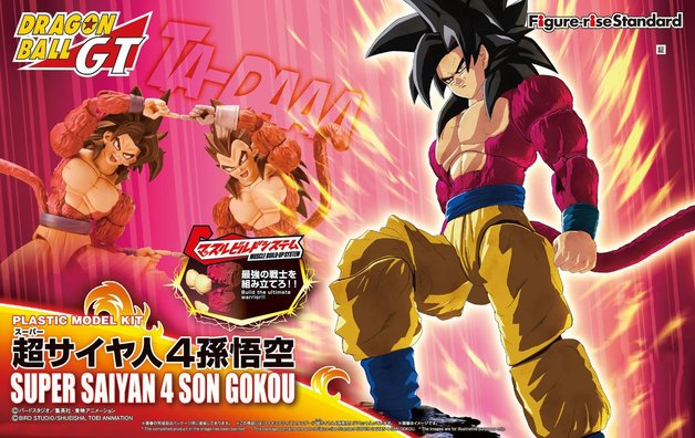 Dragon Ball: Figure-rise: SS4 Goku - Model Kit