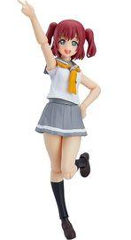 Figma: Ruby Kurosawa (Love Live!) - Action Figure