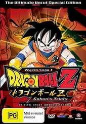 Dragon Ball Z Uncut: Vegeta Saga - Vol 1.4 on DVD