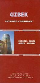Uzbek-English / English-Uzbek Dictionary & Phrasebook by Nicholas Awde image