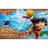Naruto: Figure-rise: Uzumaki Naruto - Model kit