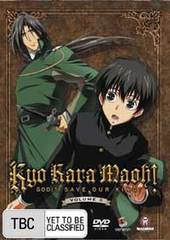 Kyo Kara Maoh! - God(?) Save Our King!: Vol. 3 on DVD