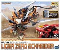 Zoids HMM: 1/72 Liger Zero Schneider Model Kit
