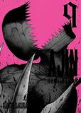 Ajin: Demi-Human Vol. 9: Volume 9 by Gamon Sakurai