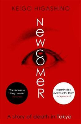 Newcomer by Keigo Higashino image