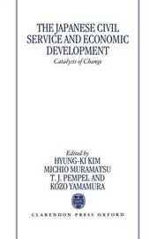 The Japanese Civil Service and Economic Development