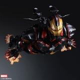 Iron Man Variant Play Arts Figure