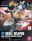 HGBC 1/144 Skull Weapon Model kit
