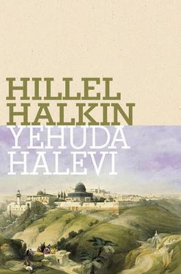 Yehuda Halevi by Hillel Halkin image