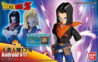 Dragon Ball Z: Android No.17 - Figure-rise Model Kit