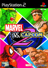 Marvel Vs Capcom 2 for PS2