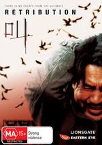 Retribution on DVD