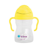 B.Box: Sippy Cup V2 - Lemon