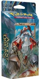 Pokemon TCG XY Ancient Origins Theme Deck: Stone Heart