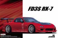 Aoshima 1/24 Vertex FD3S RX-7 '99 (Mazda) - Scale Model