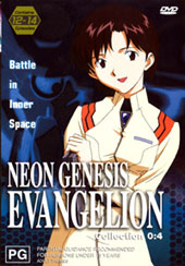 Neon Genesis Evangelion - Vol 4 on DVD