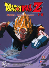 Dragon Ball Z 5.12 - Fusion - Internal Struggle on DVD