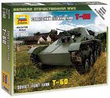 Zvezda 1/100 Soviet T-60 Light Tank