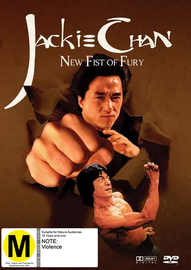 New Fist of Fury on DVD image