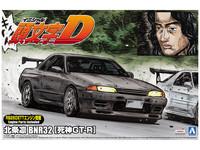 Aoshima: 1/24 Rin Hojo BNR32 (Reaper GT-R) Model Kit