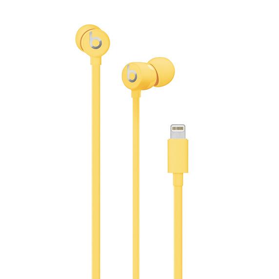 Beats: urBeats3 Earphones with Lightning Connector – Yellow