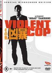 Violent Cop on DVD