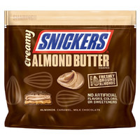 Snickers Creamy Almond Butter Square Candy Bars (218g)