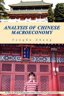 analysis of a dream of china Full-text (pdf) | the chinese dream describing a set of ideals received numerous media reports after its proclamation by chinese president xi jinping in november 2012 making use of the rich source of media data, this article explores the ideology and ideals of the chinese dream represented in chi.
