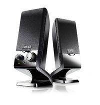 Edifier M1250 Multimedia Speaker