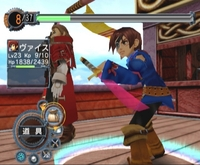 Skies Of Arcadia Legends for GameCube