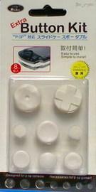 PSP Extra Button Kit (White) for PSP