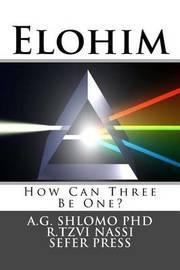 Elohim by Sefer Press