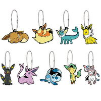 Pokemon Rubber Mascot Eevee Special 2 - Blind Box