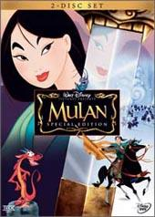 Mulan - Special Edition on DVD