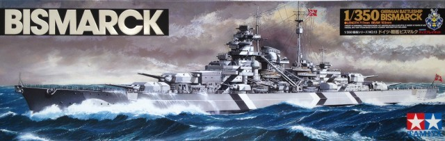 Tamiya 1/350 German WWII Battleship Bismarck - Model Kit image