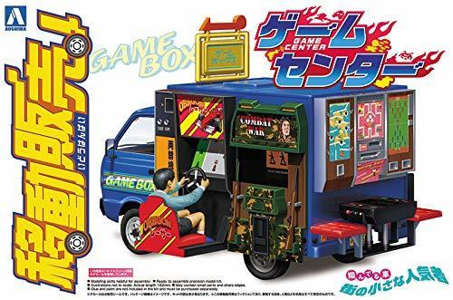 Aoshima: 1/24 Game Center Abeshi - Model Kit