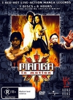Manga In Motion (3 Disc Box Set) on DVD