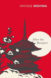 After The Banquet by Yukio Mishima image