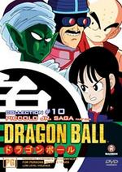 Dragon Ball - Collection 10 - Piccolo Jr. Saga (Part 1) on DVD image