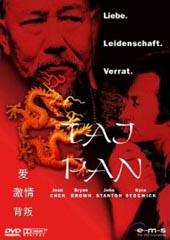Tai Pan on DVD
